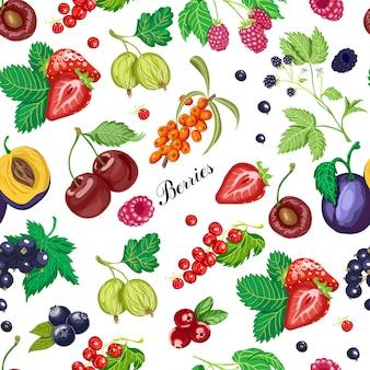 庭の果実と夏のシームレスパターン