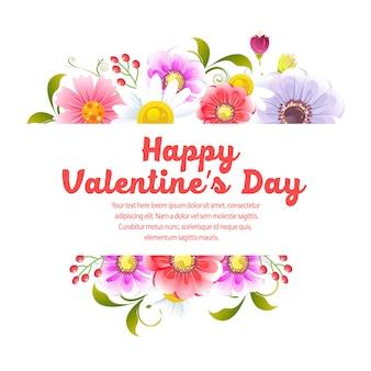 幸せなバレンタインデーの花