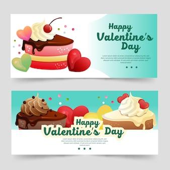 かわいいタルトとかわいいバレンタインテーマバナー