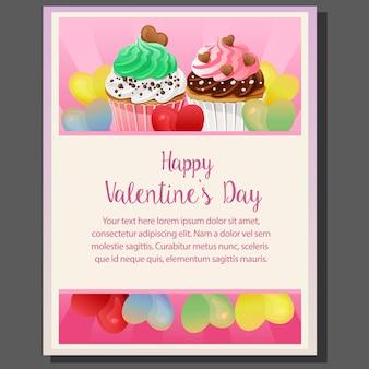 カラフルなカップケーキと幸せなバレンタインデー