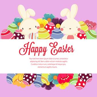 ウサギと庭春イースター花フラットスタイル
