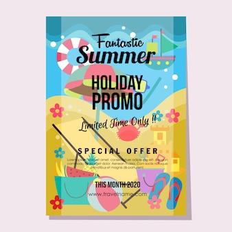 Промо летний праздник плоский стиль флаер шаблон пляжный зонт векторная иллюстрация