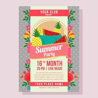 フラットスタイルのトロピカルフルーツのベクトル図と夏のパーティーポスターテンプレート休日