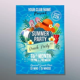 夏のビーチパーティーポスターテンプレート休日のカラフルな要素ベクトル図