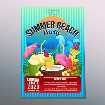 Летом пляжная вечеринка фестиваль праздник плакат шаблон коктейль напиток векторная иллюстрация