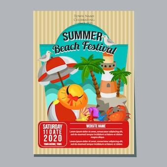 夏のビーチフェスティバル休日ポスターテンプレート海洋灯台ベクトルイラスト