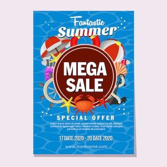夏のメガ販売チラシフラットスタイル海洋テーマのベクトル図