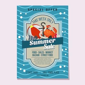 夏のセールのチラシフラットスタイル市場テーマ海洋ベクトルイラスト