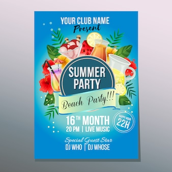 Летняя пляжная вечеринка плакат праздник красочный отдых векторные иллюстрации