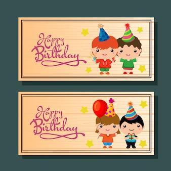 お誕生日おめでとう水平グリーティングカードまたはかわいい子供とバナー