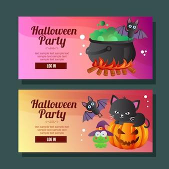 Хэллоуин баннер горизонтальная лягушка летучая мышь кошка