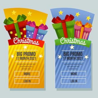 Рождественская распродажа баннер шаблон вертикальной рождественской подарочной коробке