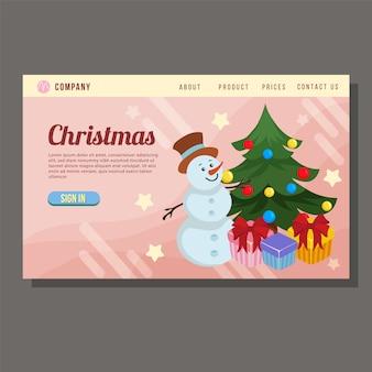 クリスマスセールのランディングページプレゼントギフトフラットスタイル