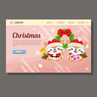 Новогодняя распродажа целевой страницы персонажей милой кошки