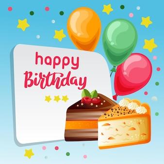 Счастливый день рождения синий фон с кусочком торта