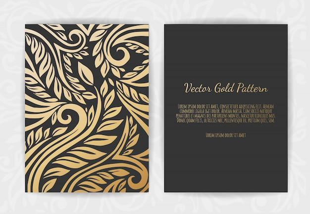黒と金のテンプレートのセット