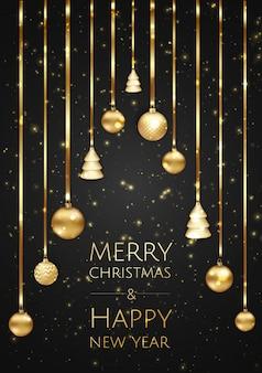 メリークリスマスと幸せな新年の背景