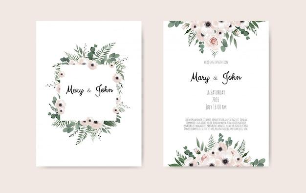 植物の結婚式の招待状カードのテンプレート