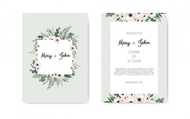 植物の結婚式の招待状