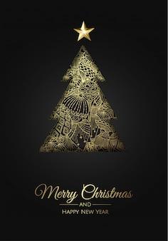 メリークリスマスと幸せな新年のグリーティングカード、豪華なエレガントなデザイン