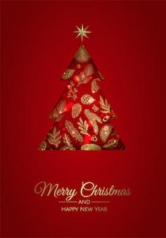 Рождественская открытка с елкой