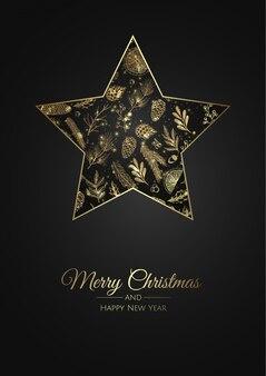 Ручной обращается золотая цветочная звезда рождественская открытка