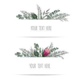 水平植物ベクターデザインバナー。