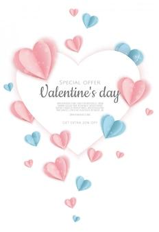 バレンタインの日の販売の背景にハート形。チラシ、ポスター、バナーに使用できます。