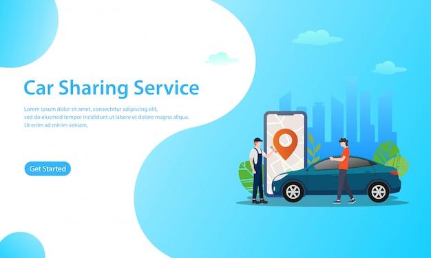 カーシェアリングサービスベクトル図の概念