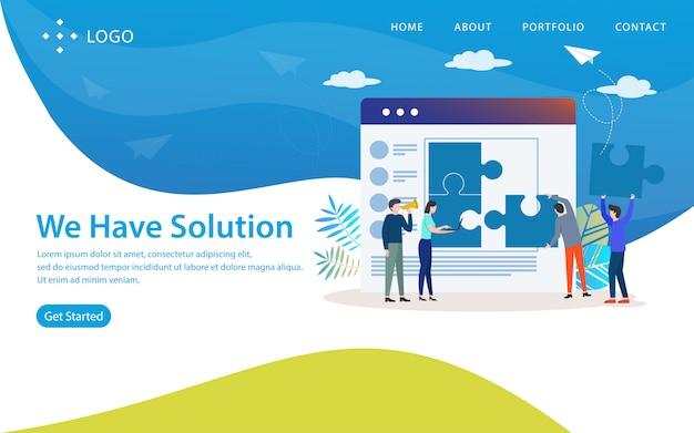 解決策、ウェブサイトのベクトル図があります