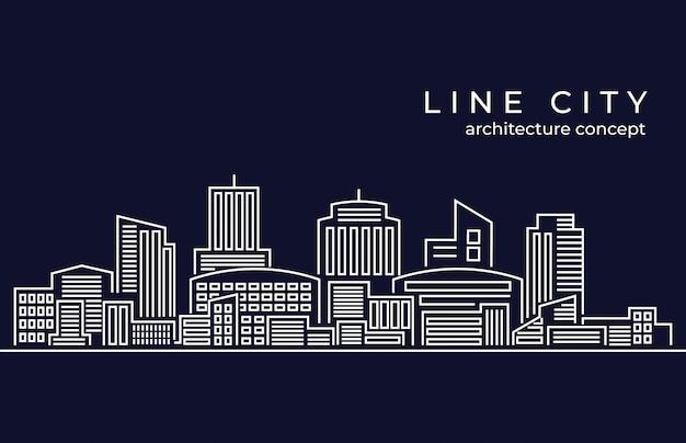 都市の景観構築線ベクトル図