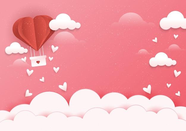 抽象的な背景にバルーンハートと愛とバレンタインの日のイラスト