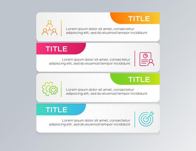 Инфографики шаблонов дизайна