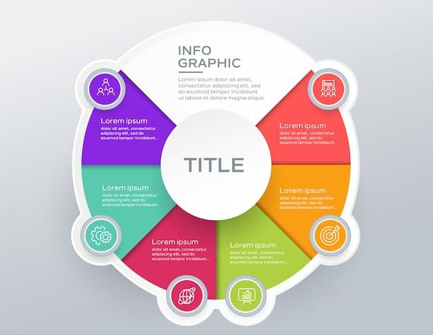 Современный бизнес инфографики