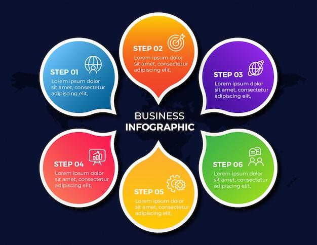 テンプレートビジネスインフォグラフィックの手順