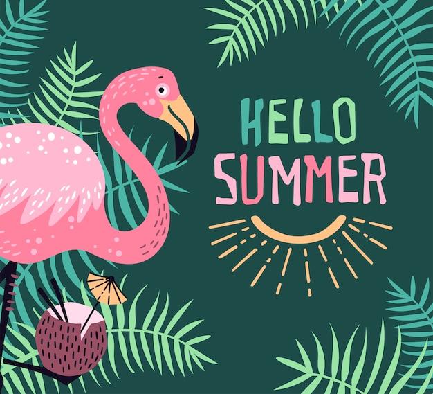 Привет лето. вектор милый фламинго с тропическим коктейлем