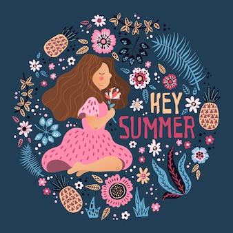 植物や花に囲まれたベクトルの女の子。レタリング:こんにちは夏。