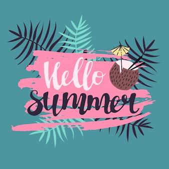 ベクトルフラット手描きイラスト。レタリング:こんにちは夏。