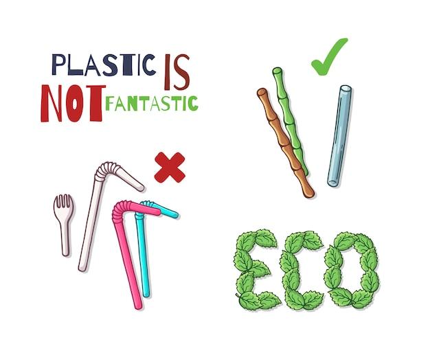Многоразовые предметы вместо пластика.