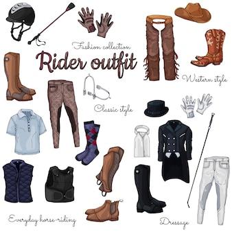 ライダーの衣装コレクション