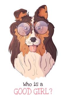 メガネでかわいい犬の肖像画。