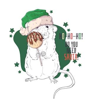クリスマスにラットの手描きの肖像画