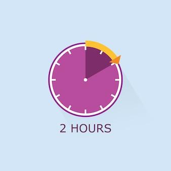 オレンジ色の距離の矢印が付いた紫色のタイマーアイコン