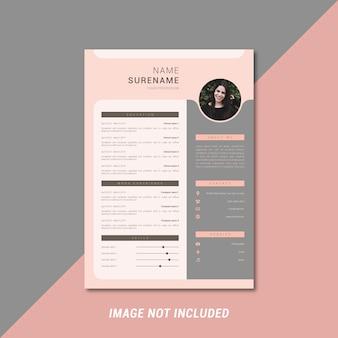 女性の履歴書テンプレートデザイン