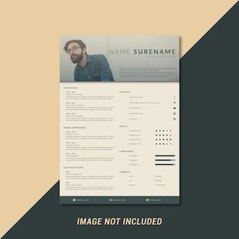 クリエイティブでシンプルな履歴書テンプレートデザイン