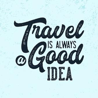 旅行は常に引用符をレタリングすることをお勧めします
