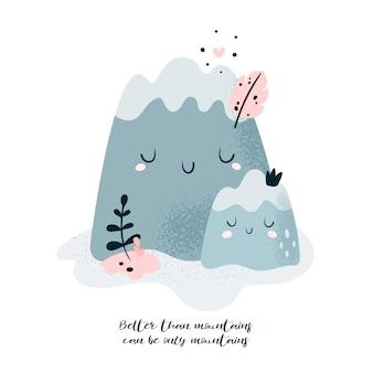 かわいい家族の山々。母親と赤ちゃん山よりも良いのは山だけである