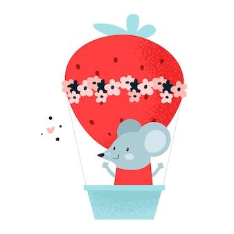 赤いイチゴの風船で飛んでいる赤ちゃんマウス。ベビーシャワーカード