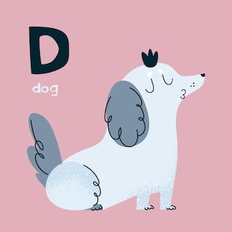 Животный алфавит. собака домашнее животное. письмо д.