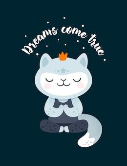 ヨガのポーズでかわいい子猫猫